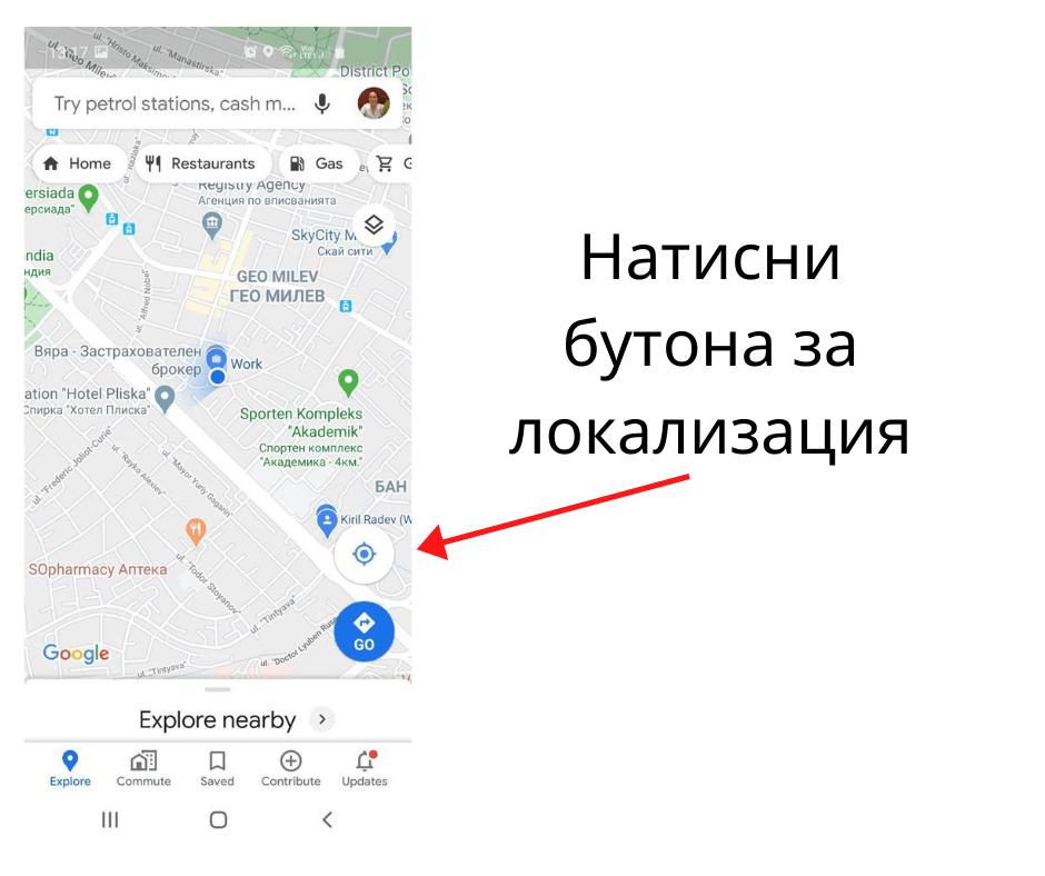 координати в телефона ти