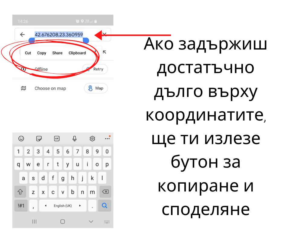 как да ги запишеш