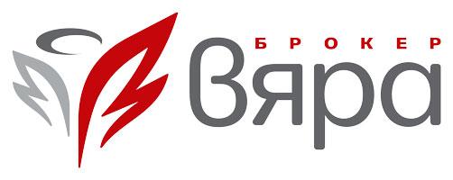лого Вяра