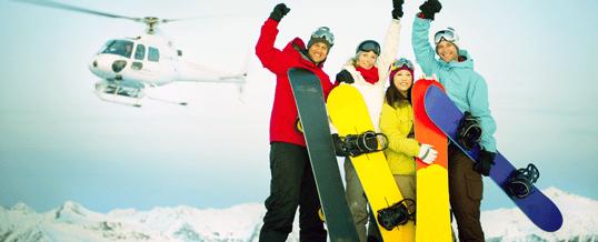 ski v chuzhbina